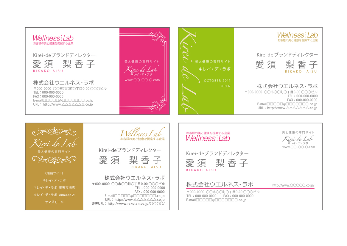 business-card1