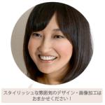 Michiko Isayama