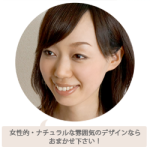 Kanako Fujimoto